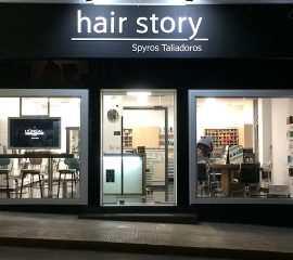Φωτογραφία από το κομμωτήριο Hair Story Άγιοι Ανάργυροι | Σπύρος Ταλιαδώρος