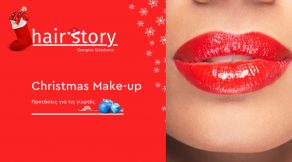 Christmas-Make-up